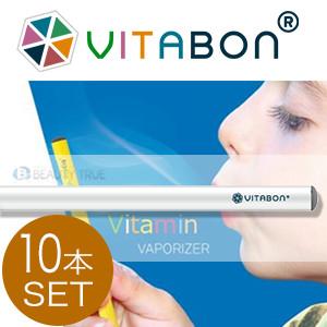【セット商品】 ビタボン バニラ・グリーンティー 10本セット 送料無料 (VITABON) ビタミン水蒸気スティック 電子タバコ 禁煙 サポート セット商品