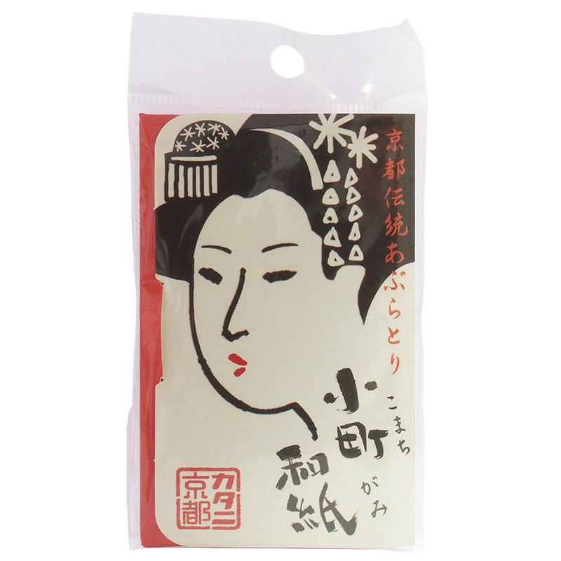 新作入荷 現在庫のみで販売終了 京都伝統あぶらとり 小町和紙 人気ブランド多数対象 京女 54枚入