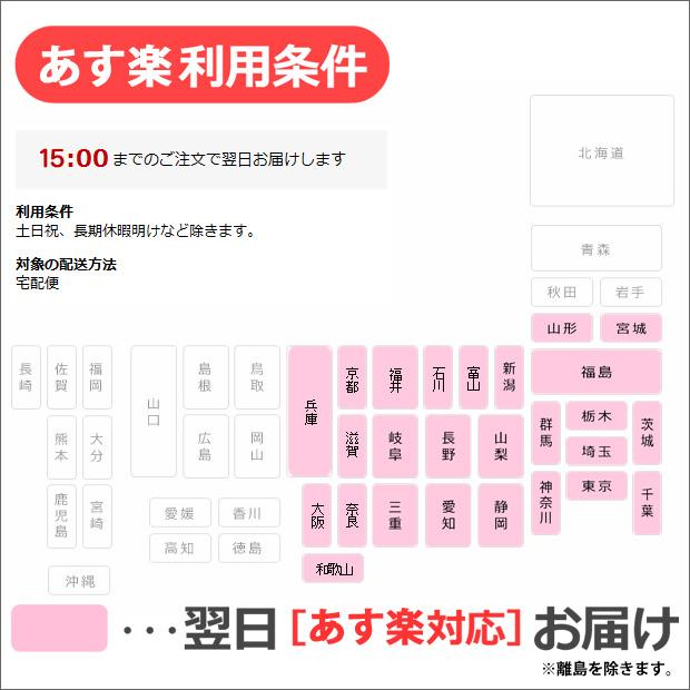 775597d5c7 送料無料】 フォアアスリート735XTJ 日本語正規版 心拍計内蔵GPSウォッチ ...