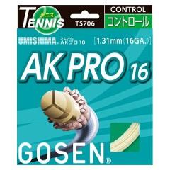 【ゴーセン】 UMISHIMA(ウミシマ) AKプロ16(20張入) [カラー:ナチュラル] #TS706NA20P 【スポーツ・アウトドア:スポーツ・アウトドア雑貨】