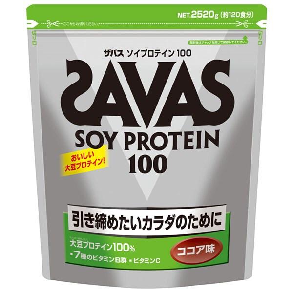 【明治】 ザバス ソイプロテイン100 ココア風味(120食分) #CZ7444 2520g 【健康食品:サプリメント:機能性成分:プロテイン】