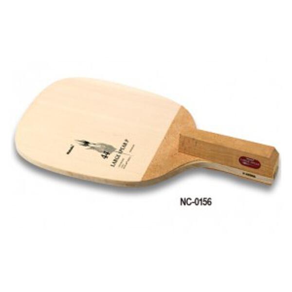 【ニッタク】 ラージスピア P ラージボール用卓球ラケット #NC-0156 【スポーツ・アウトドア:卓球:ラケット】