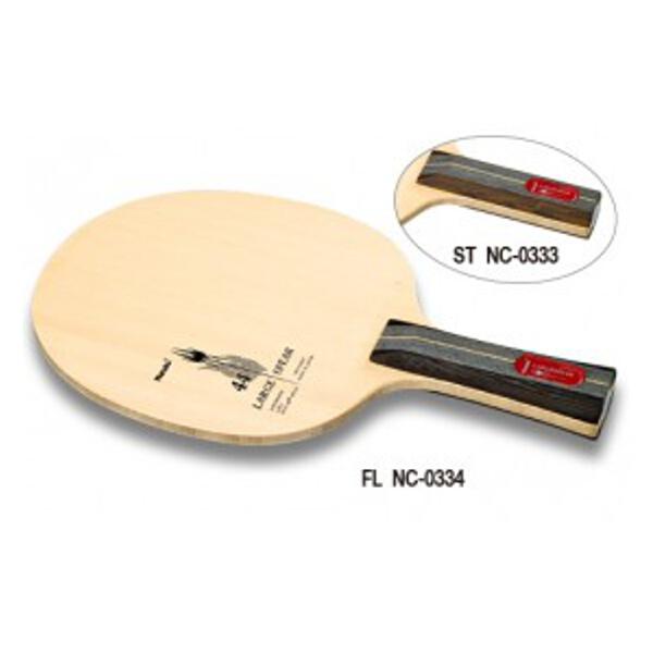 【ニッタク】 ラージスピア ST 卓球ラケット #NC-0333 【スポーツ・アウトドア:卓球:ラケット】