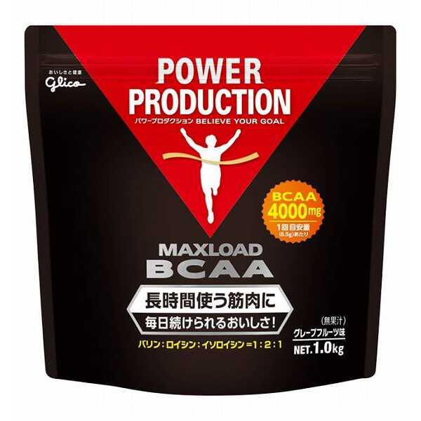 【江崎グリコ】 パワープロダクション マックスロード BCAA #G76008 1.0kg 【健康食品:サプリメント:アミノ酸:BCAA(分岐鎖アミノ酸)】