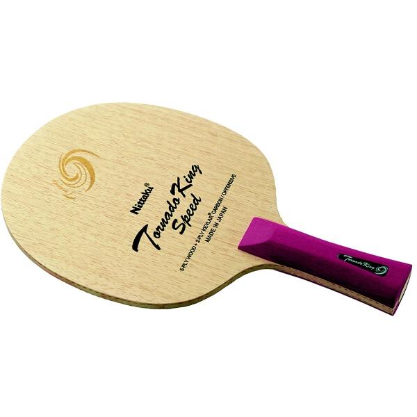 【ニッタク】 トルネードKスピード FL 卓球ラケット #NC-0409 【スポーツ・アウトドア:卓球:ラケット】
