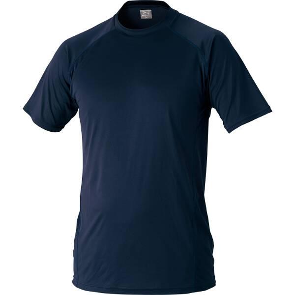 野球用 ハイブリッドアンダーシャツ ローネック半袖 [カラー:ネイビー] [サイズ:2XO] #BO1710-2900