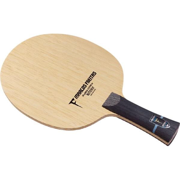 【バタフライ】 フレイタス ALC FL 卓球ラケット #36841 【スポーツ・アウトドア:スポーツ・アウトドア雑貨】