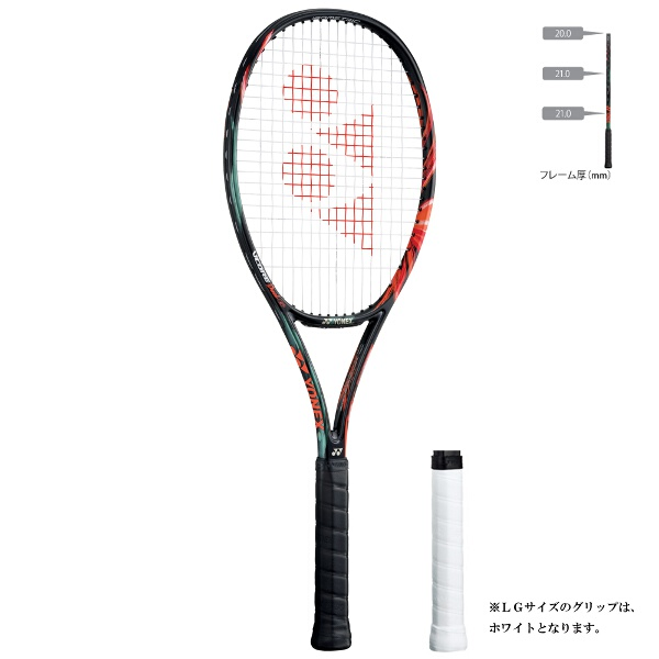 【1500円以上購入で200円クーポン(要獲得) 11/22 9:59まで】 【送料無料】 テニスラケット(硬式用) Vコア デュエル ジー 100 [カラー:ブラック×オレンジ] [サイズ:LG1] #VCDG100-401 【ヨネックス: スポーツ・アウトドア テニス ラケット】【YONEX】