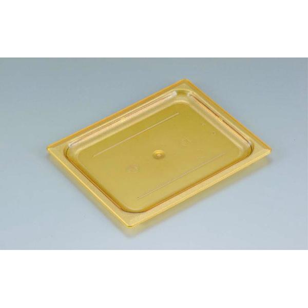 【キャンブロ】 キャンブロ ホットパンカバ― 1/1 平面型 10HPC(150) 【キッチン用品:容器・ストッカー・調味料入れ:保存容器(材質別):プラスチック】