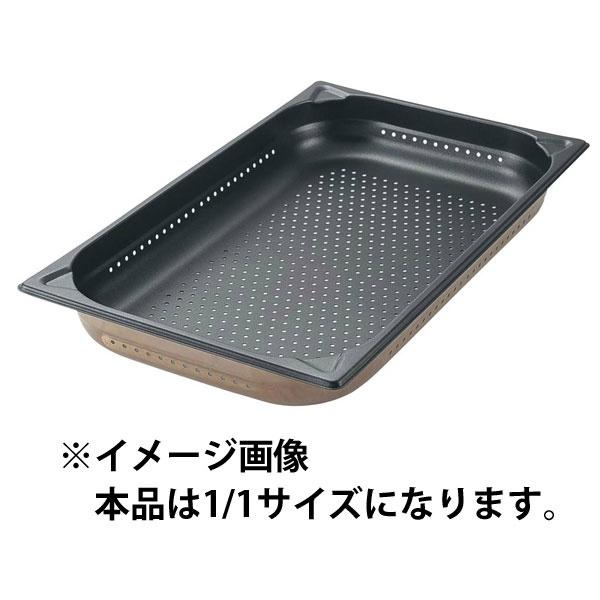 【江部松商事】 プロシェフ 18-8 ノンスティック穴明GNパン 1/1 200mm 【キッチン用品:食器・食卓用品:食器】