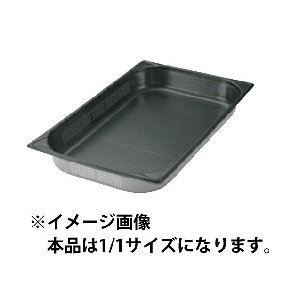 【江部松商事】 EBM 穴明GNパン ノンスティック加工 1/1 200mm 【キッチン用品:食器・食卓用品:食器】