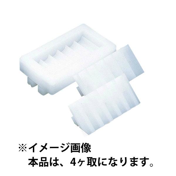 【天領まな板】 PE 手巻 押し型(2)4ヶ取 【キッチン用品:調理用具・器具:キッチンツール・下ごしらえ用品】