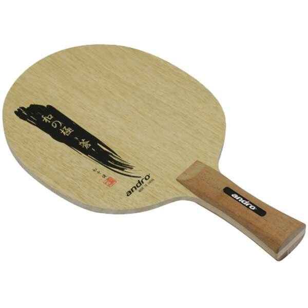 【アンドロ】 和の極 蒼 FL(フレア) 卓球ラケット #10228902 【スポーツ・アウトドア:その他雑貨】