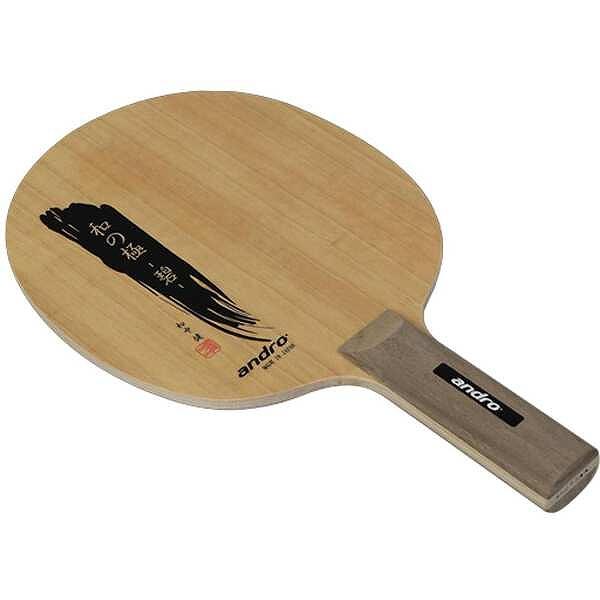 【アンドロ】 和の極 碧 ST(ストレート) 卓球ラケット #10229001 【スポーツ・アウトドア:その他雑貨】
