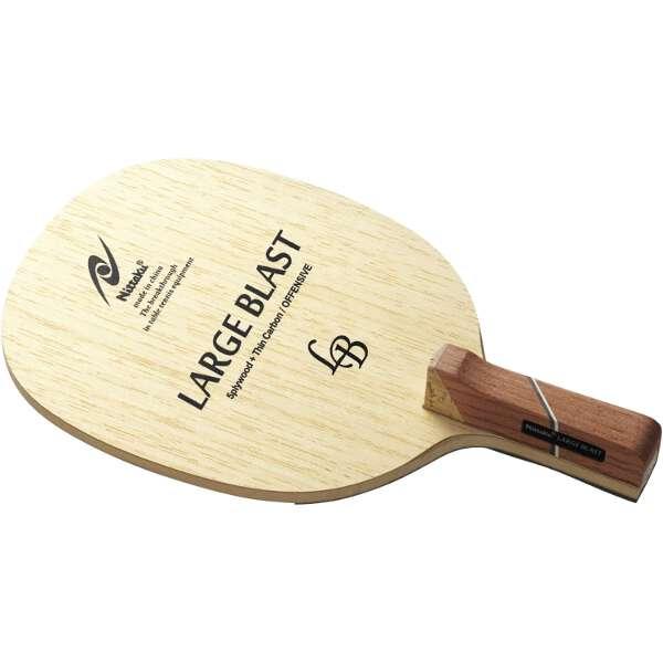 【ニッタク】 ラージブラスト R 卓球ラージボール用ペンラケット #NC-0194 【スポーツ・アウトドア:卓球:ラケット】