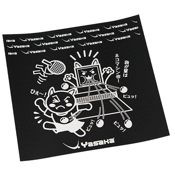卓球メンテナンス用品 ヤサカキャラシート [カラー:ブラック] #Z-184-90