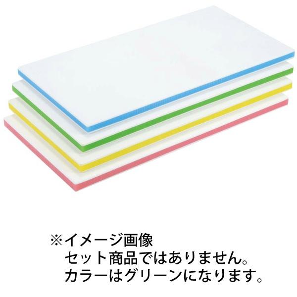 【三洋化成】 ポリエチレン抗菌カラーまな板 CKG-20M (600×300×20) グリーン 【キッチン用品:調理用具・器具:まな板:プラスチック製】【ポリエチレン抗菌カラーまな板 (600×300×20)】