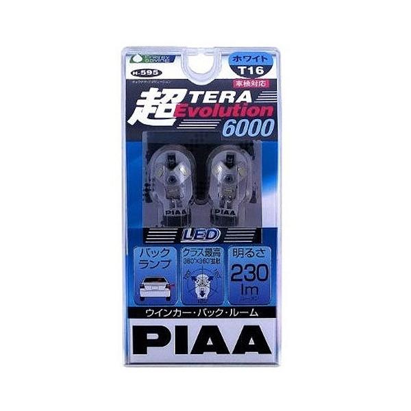 【PIAA】 LEDウィンカーランプ 超TERA T16 6000K #H595 2灯入り 【カー用品:ライトランプ:ウィンカー】