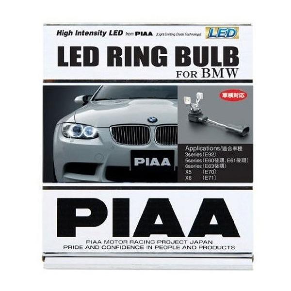 【5%off+最大3000円offクーポン(要獲得) 5/19 9:59まで】 【送料無料】 LEDリングマーカー #H504 【PIAA: カー用品 ライトランプ サイドマーカー】【PIAA】