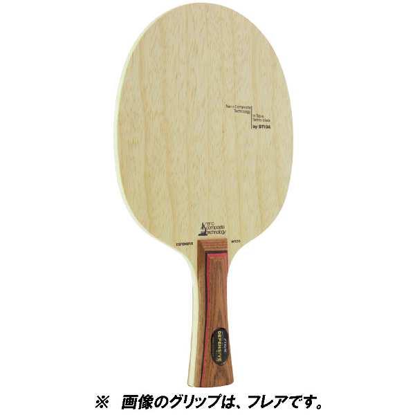 【スティガ】 中国式ラケット ディフェンシブウッド NCT PEN(ペンホルダー) #102765 【スポーツ・アウトドア:スポーツ・アウトドア雑貨】
