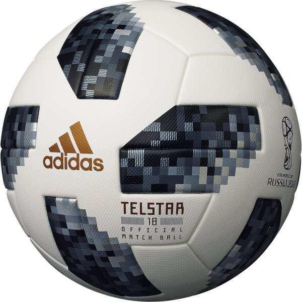【アディダス】 テルスター18 W杯公式試合球 国際公認球 サッカーボール 5号球 #AF5300 【スポーツ・アウトドア:その他雑貨】