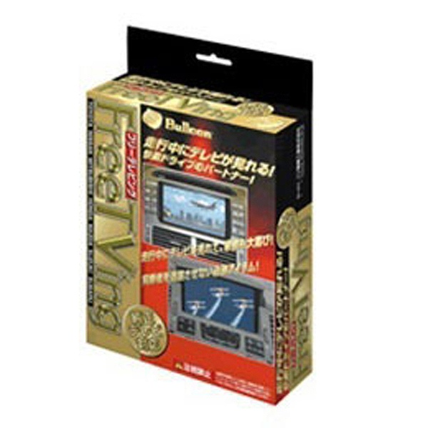 【フジ電気工業】 Bullcon フリーテレビング #FFT‐128 【カー用品:カーナビ】