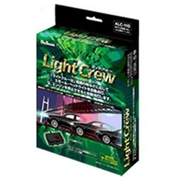 【フジ電気工業】 Bullcon ライトクル― #ALC‐130 【カー用品:ライトランプ】