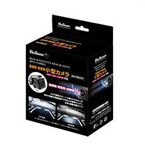 【フジ電気工業】 Bullcon 小型カメラ #AV‐FBC01 【カー用品:カーナビ】