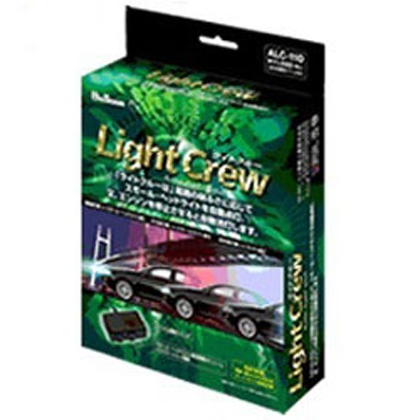 【フジ電気工業】 Bullcon ライトクル― #ALC‐150 【カー用品:ライトランプ】