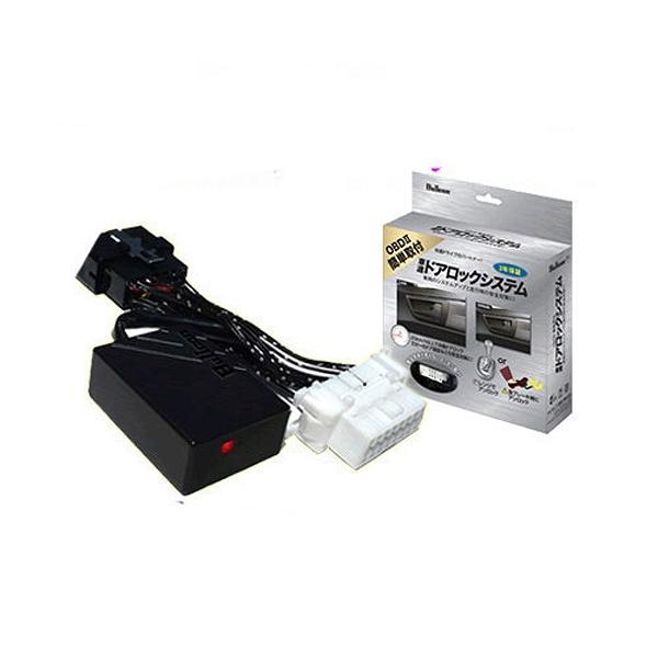 【フジ電気工業】 Bullcon 車速感応 ドアロックシステム #SDL‐CT04 【カー用品:セキュリティ・セーフティ用品】