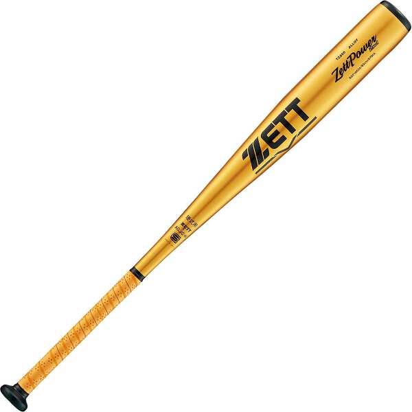硬式野球金属製バット ZettPower 2nd(ゼットパワ― セカンド) 84cm900g以上 [カラー:ゴールド] #BAT1854A-8200