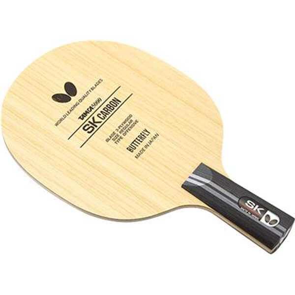 【バタフライ】 SKカーボン CS 卓球ラケット #23920 【スポーツ・アウトドア:卓球:ラケット】
