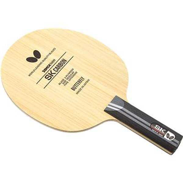 SKカーボン ST 卓球ラケット #36894