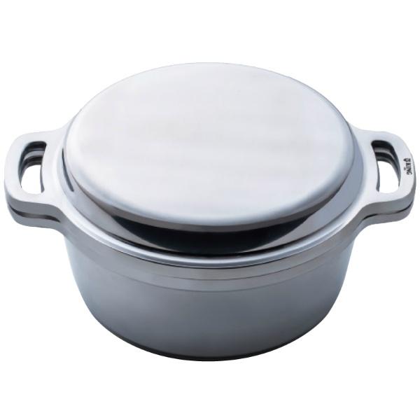 【広島アルミニウム工業】 KING 無水鍋 20cm 600033 【キッチン用品:調理用具・器具:両手鍋:~20cm:IH対応】