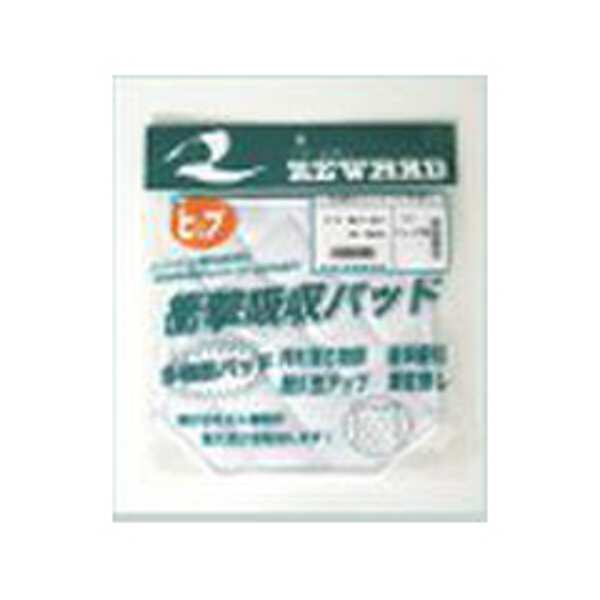 保護用ヒップパッド 野球ユニフォーム用 ジュニアサイズ [カラー:スカイブルー] #AC-51