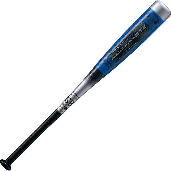 【ゼット】 少年軟式野球FRP製バット BLACKCANNON ST2(ブラックキャノン ST2) 76cm550g平均(限定カラー) [カラー:シルバー] #BCT71876-1300 【スポーツ・アウトドア:その他雑貨】