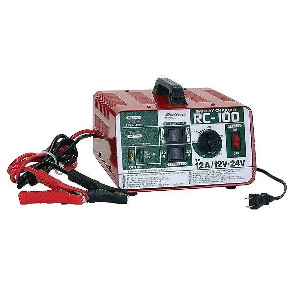 【大自工業】 バッテリー充電器 #RC-100 【カー用品:バッテリーメンテナンス用品:バッテリーチャージャー】
