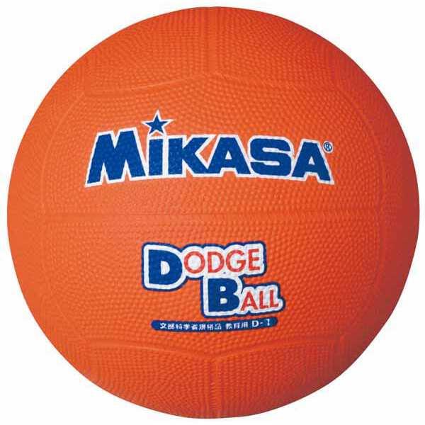 【ミカサ】 教育用ドッジボール1号 [カラー:オレンジ] #D1-O 【スポーツ・アウトドア:レクリエーションスポーツ:ドッジボール】