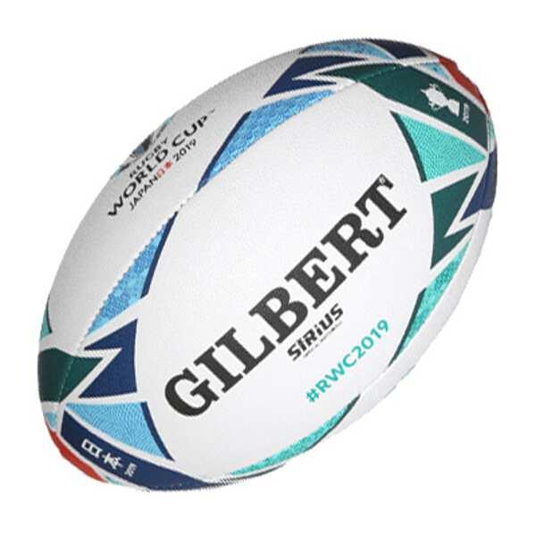 【ギルバート】 RWC2019 ラグビーワールドカップ公式試合球 シリウス ラグビーボール5号球 #GB-9010 【スポーツ・アウトドア:ラグビー:ボール】