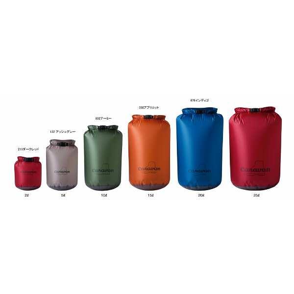 【キャラバン】 SILIC コーデュラ・ドライサック 10L [カラー:アプリコット] [サイズ:径20×43cm] #0450102-350 【スポーツ・アウトドア:アウトドア:バッグ】:ビューティーファイブ