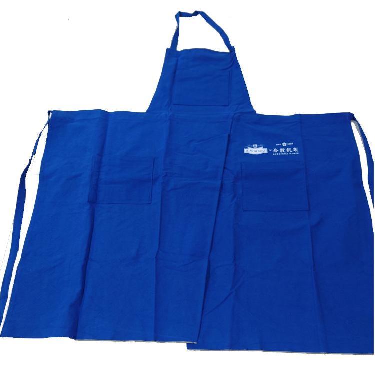 【M.モゥブレィ】 M.MOWBRAY X 倉敷帆布エプロン [カラー:ブルー] 【靴:靴ケア用品・アクセサリ:靴磨き】