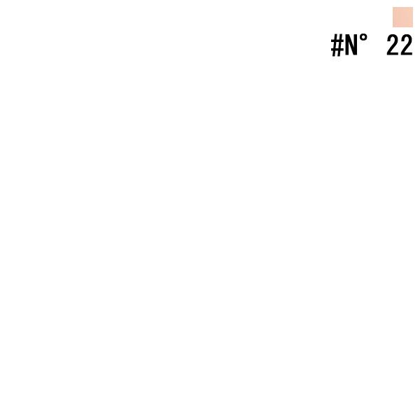 【シャネル】 レ ベージュ トゥシュ ドゥ タン ベル ミン #N°22 11g 【化粧品・コスメ:メイクアップ:ベースメイク:ファンデーション】【レ ベージュ トゥシュ ドゥ タン ベル ミン】