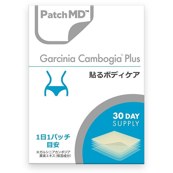 【パッチMD】 パッチMD 貼るボディケア 30パッチ 【化粧品・コスメ:ボディケア】