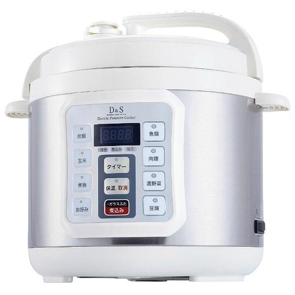 【デザイン アンド スタイル】 D&S 家庭用マイコン電気圧力鍋 4.0L STL-EC50 【キッチン用品:調理用具・器具:圧力鍋】【D&S 家庭用マイコン電気圧力鍋】
