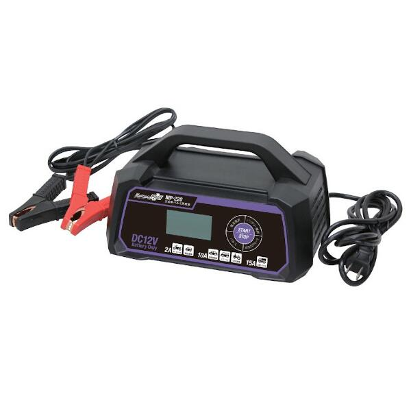 【大自工業】 全自動パルス充電器 12V 15A #MP-220 【カー用品:バッテリーメンテナンス用品:バッテリーチャージャー】