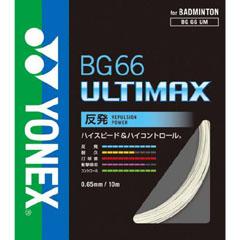 バドミントンガット BG66 アルティマックス [カラー:ピンク] [サイズ:長さ10m] #BG66UM