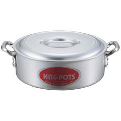 キングアルマイト 外輪鍋(目盛付) 45cm