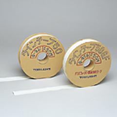 【トーエイライト】 ラインテープ150GF [サイズ:幅50mm×厚さ1.4mm×150m] #G-1205 【スポーツ・アウトドア:陸上・トラック競技】