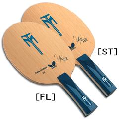 【バタフライ】 ティモボル・ALC FL 攻撃用 卓球ラケット #35861 【スポーツ・アウトドア:スポーツ・アウトドア雑貨】