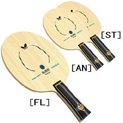 【バタフライ】 ツァンジーカー(張継科) ALC FL 卓球ラケット #36561 【スポーツ・アウトドア:卓球:ラケット】
